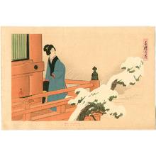 Gyokudo Terukata: Bijin on Balcony - Thousands of Flowers - Artelino