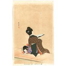 Yukawa Shodo: Mother and Daughter - Kinko Fuzoku Hyaku Bijin - Artelino