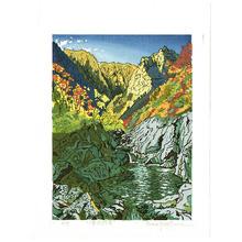 両角修: Ichinokura in Autumn Colors - Japan - Artelino