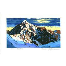 Morozumi Osamu: Mt. Turugi in the Early Winter - Japan - Artelino