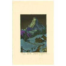 両角修: Freezing Night - Switzerland - Artelino