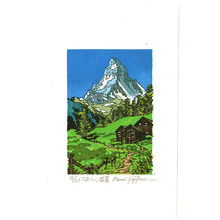 両角修: Matterhorn in Midsummer - Switzerland - Artelino
