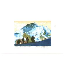 Morozumi Osamu: A Tour at Oberland - Artelino