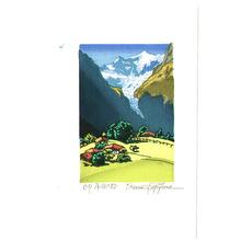 両角修: Look up the Glacier - Nepal / Himalaya - Artelino