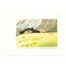 Morozumi Osamu: Valley in Tyrol II - Austria - Artelino