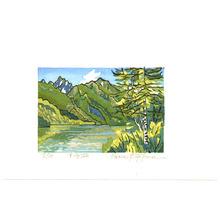 Morozumi Osamu: Lake Kizaki - Japan - Artelino