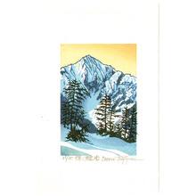 Morozumi Osamu: Bright Mt. Kashima - Japan - Artelino