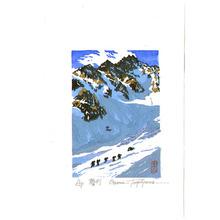 Morozumi Osamu: Climbing Up - Japan - Artelino