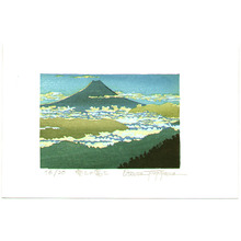 Morozumi Osamu: Mt. Fuji Above the Clouds - Japan - Artelino