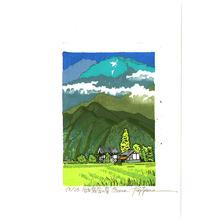 両角修: Mt. Gaki in Midsummer - Japan - Artelino