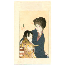 Hirezaki Eiho: Mother and Child - Artelino