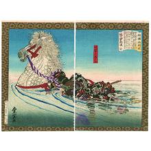 Utagawa Toyonobu: Crossing River - Shinsen Taikoki - Artelino