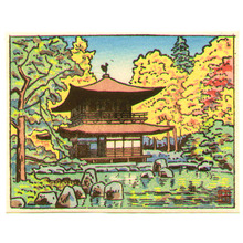 Fujishima Takeji: Two Miniature Prints - 4 - Artelino
