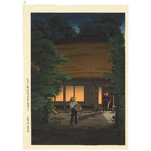 Tsuchiya Koitsu: Tokumaru - Artelino