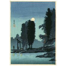 高橋弘明: Tsukagoshi Shrine - Artelino