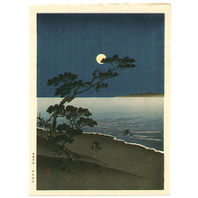 Arai Yoshimune: Suma Beach at Night - Artelino