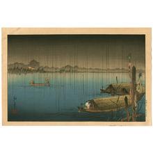 Koho: River Scene - Artelino