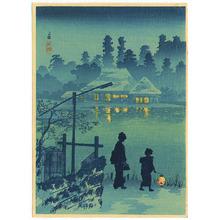 高橋弘明: Lakeside House - Mabashi - Artelino