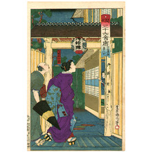 Toyohara Kunichika: Hurrying to a Restaurant - Thirty-six Modern Restaurants - Artelino
