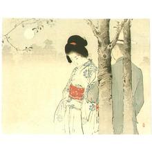 水野年方: Couple in the Morning Mist - Artelino