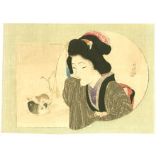 Tomioka Eisen: Beauty and puppies - Artelino
