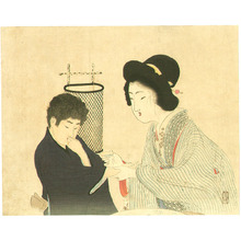 富岡英泉: Mother and Child - Artelino