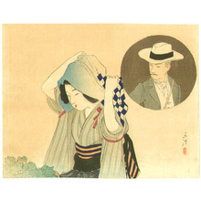 富岡英泉: Towel and Hat - Artelino
