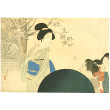 Mizuno Toshikata: Bijin and Umbrella - Artelino