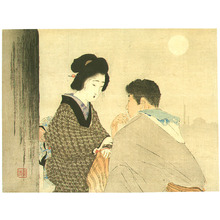 富岡英泉: Talking under the Moon Light - Artelino
