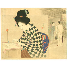 水野年方: Embroider and Visitor - Artelino