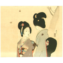 Tomioka Eisen: Beauties under Maple - Artelino