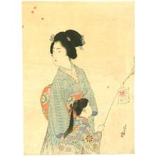 水野年方: Mother and Child - Artelino