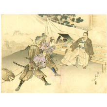 Tomioka Eisen: Archers at Hunting Ground - Artelino