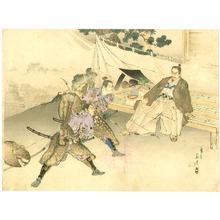 富岡英泉: Archers at Hunting Ground - Artelino