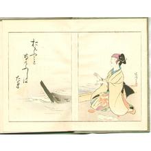 Kaburagi Kiyokata: Singing Beauty - Artelino
