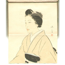 Kaburagi Kiyokata: Masaya - Founder of Fujima School of Dance - Artelino