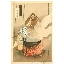 Ogata Gekko: Boiling Water Challenge - Gekko's Essay - Artelino