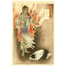 尾形月耕: Fiery God - Gekko Zuihitsu - Artelino