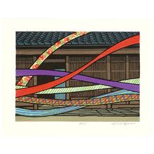 Nishijima Katsuyuki: Colorful Clothes - Artelino