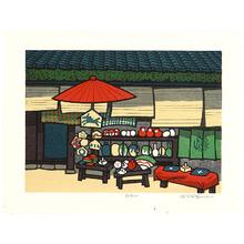 Nishijima Katsuyuki: Red Umbrella - Artelino