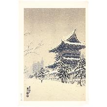 Kotozuka Eiichi: Higashi Honganji Temple - Artelino