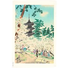 Kotozuka Eiichi: Omuro Cherry Blossom and Komuso - Artelino
