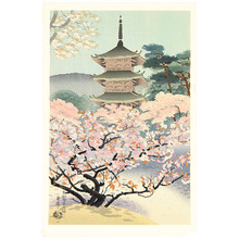 麻田辨次: Cherry Blossoms at Ninnai Temple - Artelino