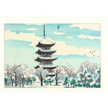 Kotozuka Eiichi: Pagoda of Toji Temple - Artelino