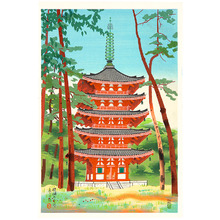 Kamei Tobei: Five-Storied Pagoda at Daigo - Artelino