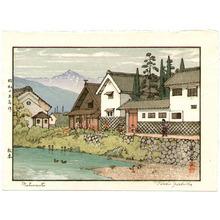 吉田遠志: Matsumoto - Artelino