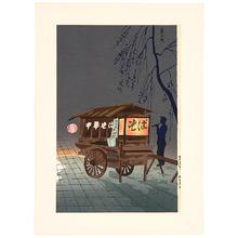 徳力富吉郎: Noodle Vendor at Night - Artelino