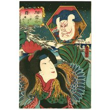 Utagawa Kunisada: Bird Girl in Winter - Eto Awase - Artelino