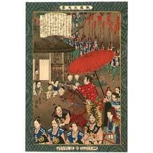 小林清親: Oda Nobunaga - Kyodo Risshi - Artelino