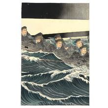 Hirose Biho: Naval Battle - Russo-Japanese War - Artelino